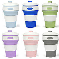Стакан раскладной силиконовый 350ml COLLAPSIBLE Coffee Cup цвет СИНИЙ