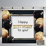 З Днем народженняБанер 2х2, на ювілей, день народження. Друк банера |Фотозона|Замовити банер|З Днем народже, фото 6