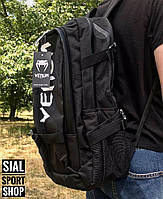 Черный мужской рюкзак VENUM CHALLENGER PRO EVO BACKPACK - BLACK/WHITE 22,5 литра