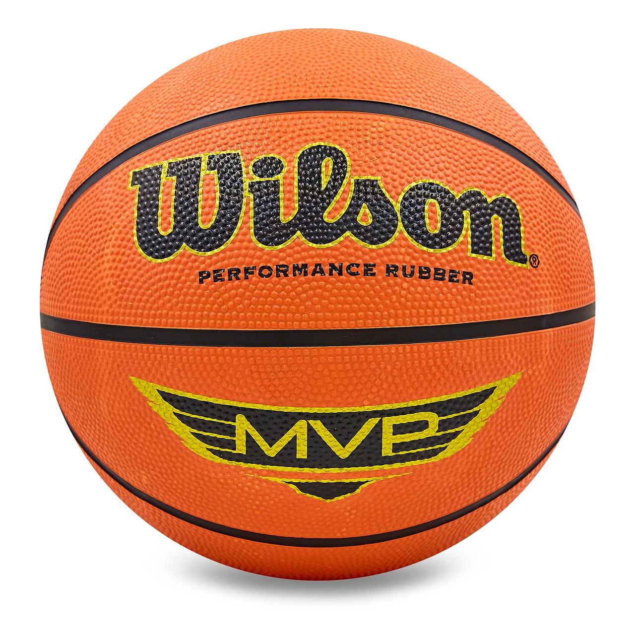 Мяч баскетбольный резиновый №7 WLS (резина, 620г, бутил, коричневый)