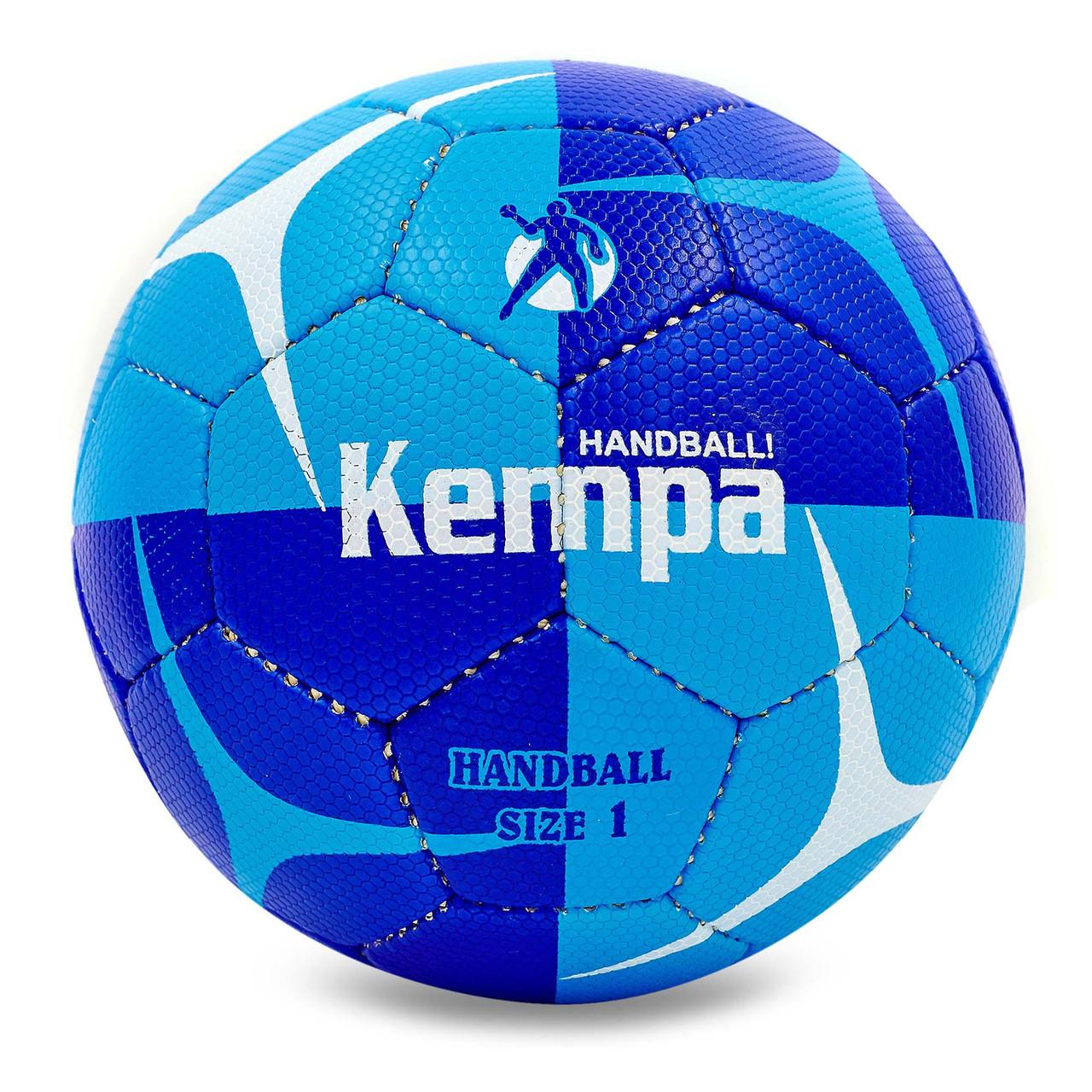 Мяч для гандбола KEMPA (PU, р-р 1, сшит вручную, голубой-синий)