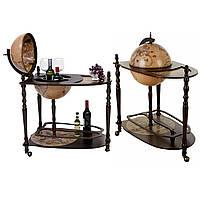 Глобус бар со столиком для алкоголя и напитков 330 мм коричнево-кремовый оригинальный подарок руководителю