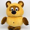 Винни Пух мягкая игрушка, фото 3