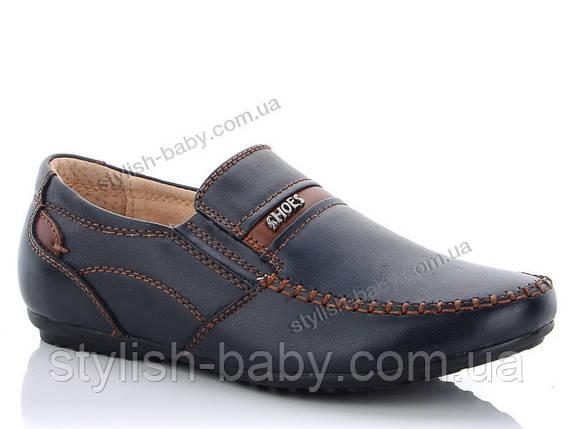 Детская обувь оптом. Детские туфли бренда Kangfu для мальчиков (рр. с 31 по 36), фото 2