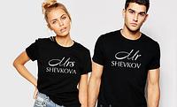 Парные футболки. Мужская и женская футболка.Футболки для пары на заказ