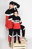 Спортивный детский костюм Family look от бренда banda