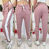 Женские штаны брюки с лампасами, фото 4