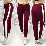 Женские штаны брюки с лампасами, фото 2