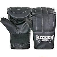 Снарядные перчатки Кожвинил BOXER Тренировочные (р-р L, цвета в ассортименте)