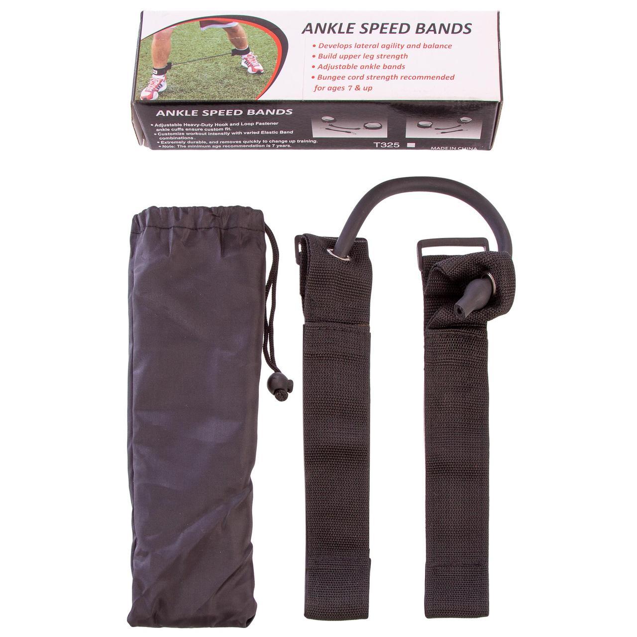 Латеральный амортизатор для ног Ankle Speed Bands (латекс, полиэстер,синтетический войлок, размер