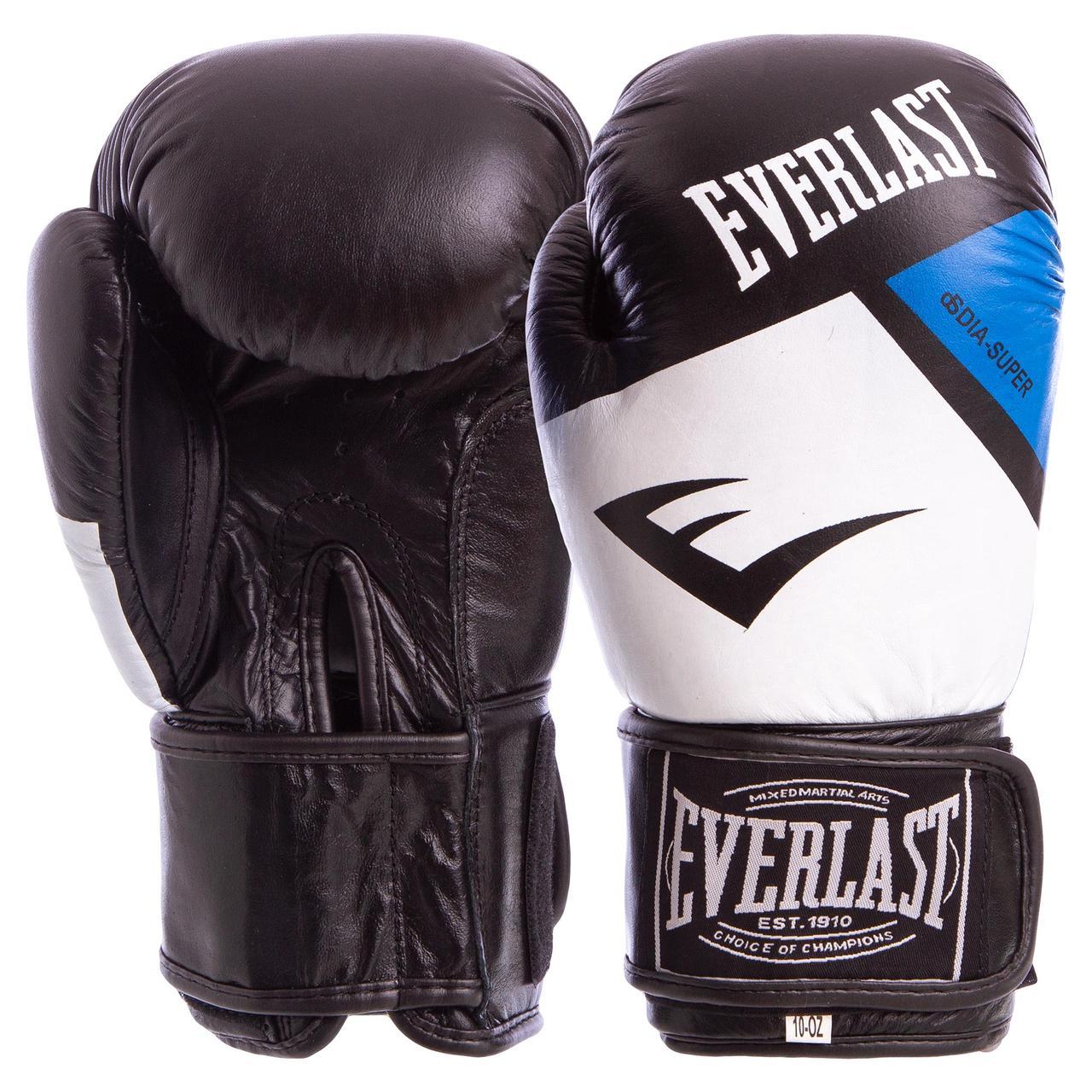 Перчатки боксерские кожаные на липучке ELS  (р-р 10-14 oz, цвета в ассортименте)