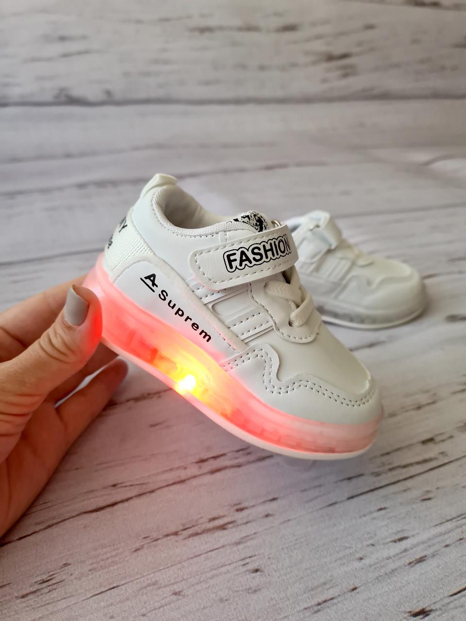 Кроссовки унисекс BBT *светящиеся