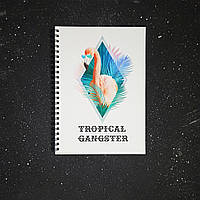 "Блокнот А5 ""Tropical Gangster"", 90 листов"