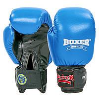 Перчатки боксерские профессиональные ФБУ BOXER кожаные Profi (р-р 10-12oz, цвета в ассортименте)