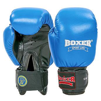 Рукавички боксерські професійні ФБУ Boxer шкіряні Profi (10-12oz) PZ-2001