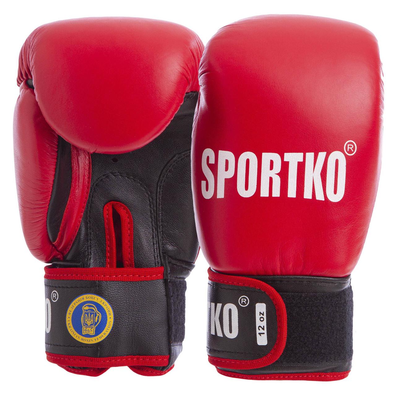 Перчатки боксерские профессиональные ФБУ SPORTKO кожаные UR ПК1 (р-р 10-12oz, цвета в ассортименте)
