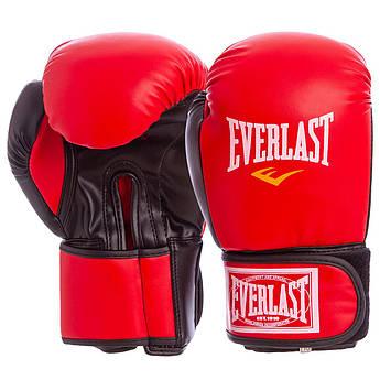 Перчатки боксерские Стрейч на липучке ELS UR (р-р 8-12oz, цвета в ассортименте)