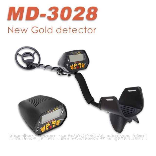 Discovery Sunnywork Металошукач MD3028 Металлоискатель MD3028