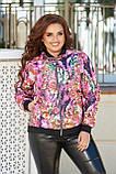 Женская тонкая курткабольшого размера 48, 50, 52, 54, плащевка, бомбер, ветровка,Фиолетовая с цветами, фото 2