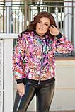 Женская тонкая курткабольшого размера 48, 50, 52, 54, плащевка, бомбер, ветровка,Фиолетовая с цветами, фото 3