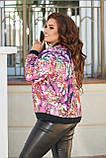 Женская тонкая курткабольшого размера 48, 50, 52, 54, плащевка, бомбер, ветровка,Фиолетовая с цветами, фото 4