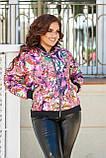 Женская тонкая куртка большого размера 48, 50, 52, 54, плащевка, бомбер, ветровка, Фиолетовая с цветами, фото 2