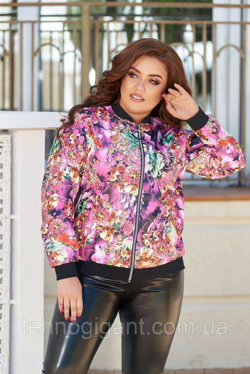Женская тонкая куртка большого размера 48, 50, 52, 54, плащевка, бомбер, ветровка, Фиолетовая с цветами
