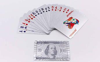 Игральные карты серебряные SILVER 100 DOLLAR (колода в 54 листа, толщина-0,28мм)
