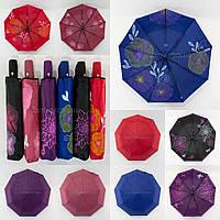 Женский зонтик с двойной тканью оптом от фирмы Flagman, фото 1