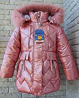 Куртка зимняя на девочку 3-7 лет
