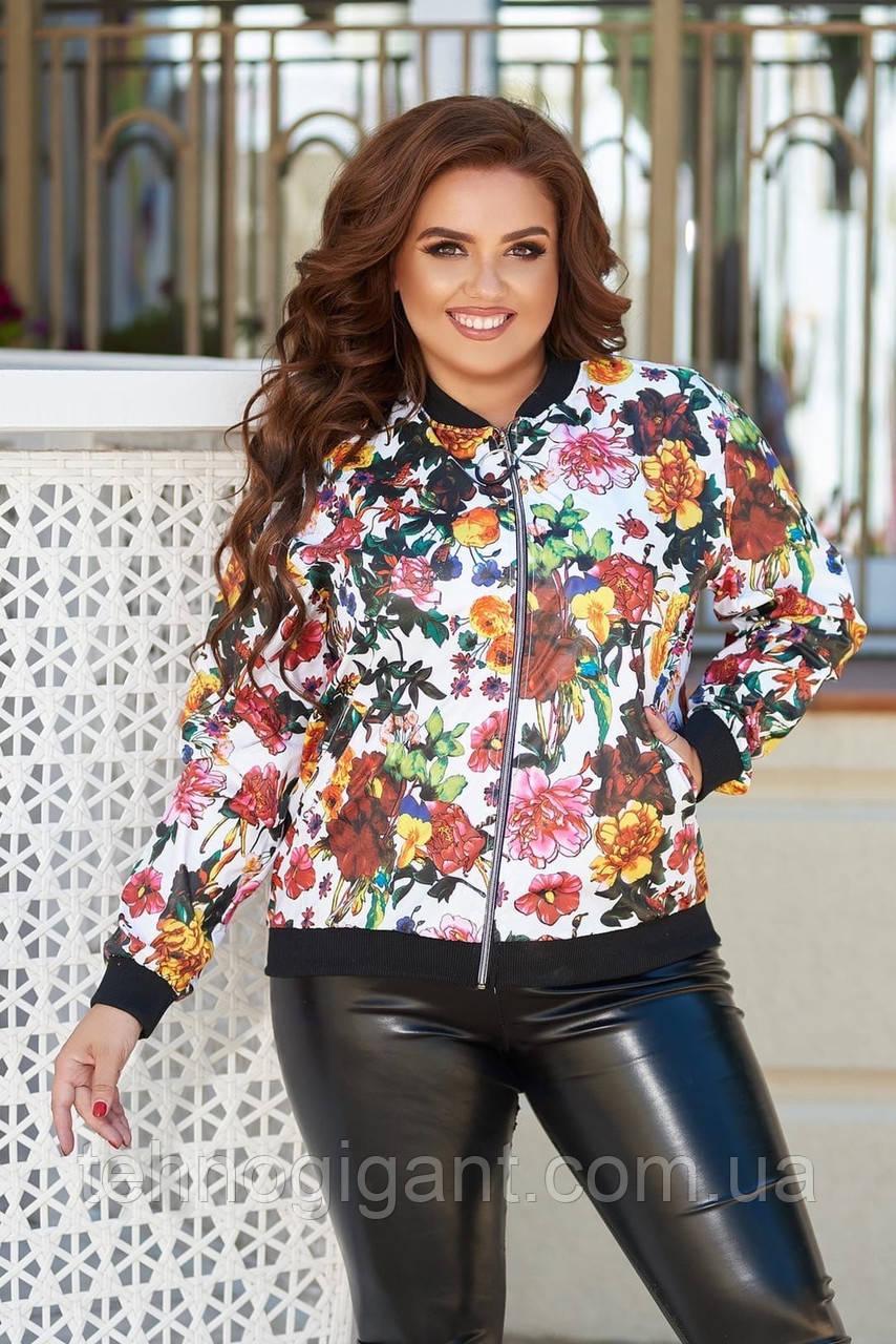 Женская тонкая курткабольшого размера 48, 50, 52, 54, плащевка, бомбер, ветровка,Белая с цветами