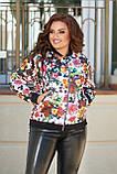 Женская тонкая курткабольшого размера 48, 50, 52, 54, плащевка, бомбер, ветровка,Белая с цветами, фото 2