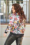 Женская тонкая курткабольшого размера 48, 50, 52, 54, плащевка, бомбер, ветровка,Белая с цветами, фото 3