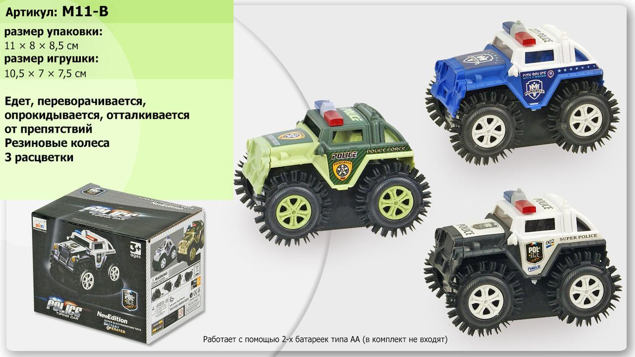 Перевертыш батар.в кор. 11*8*8,5см /240-2/
