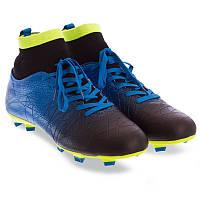 Бутси футбольні з носком чоловічі дорослі Pro Action Термополиуретан Чорно-синій (PRO-1000-24) 43