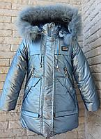Куртка зимняя на девочку 5-9 лет, фото 1