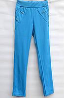 Лосины для девочки 5-11 лет голубые с бантиком