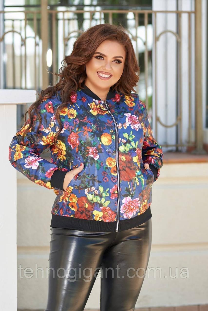 Женская тонкая курткабольшого размера 48, 50, 52, 54, плащевка, бомбер, ветровка,Синяя с цветами