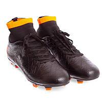 Бутсы футбольные с носком мужские взрослые Pro Action Термополиуретан Черный (СПО PRO-1000-21) 40, фото 1