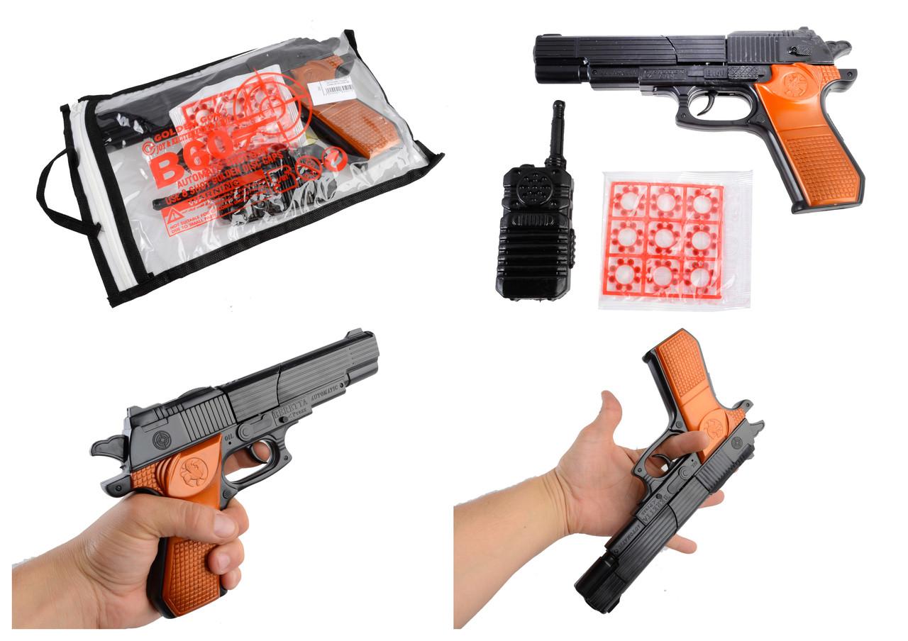 Пістолет Beretta B60 з пістонами і рацією, сумка 28*18*3,5см /36/