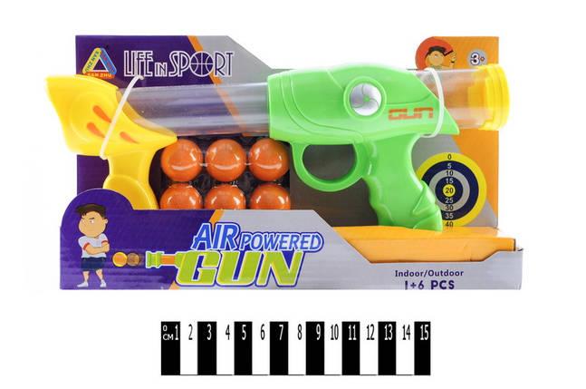 """Пістолет """"Пінг Понг"""" в кор. 30*16*5,5см /36/, фото 2"""