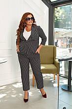 Женский стильный классический костюм большого размера 48, 50, 52, 54 черный в полоску, пиджак + брюки