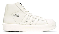 "Женские Кроссовки Rick Owens × Adidas Mastodon Pro II ""White"" - ""Белые"""