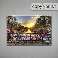 Картина на холсте: Амстердам