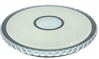 Светодиодный светильник Luxel 410х70мм IP20 с пультом управления 48W