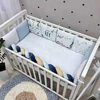 Бортики коса в овальную кроватку Art Design Boy