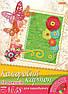 Цветной картон тонированный в массе А4/12л, набор № 58, фото 2