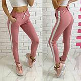 Женские штаны брюки с лампасами, фото 5