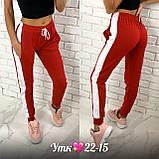 Женские штаны брюки с лампасами, фото 6