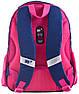 """Рюкзак школьный S-26 """"Minnie"""", фото 3"""
